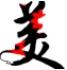 Patricia - Moser - Logo