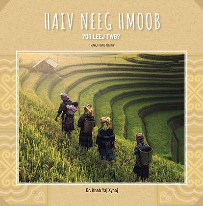 Haiv Neeg Hmoob Front Cover.jpg