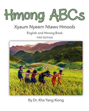 Hmong ABCs Cover.jpg