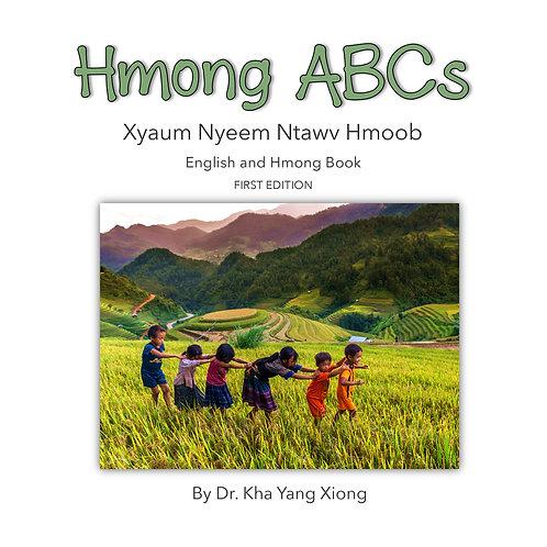 Hmong ABCs