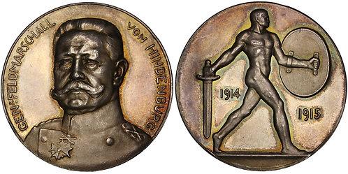 100933  |  GERMANY. Generalfeldmarschall Paul von Hindenburg silver Medal.