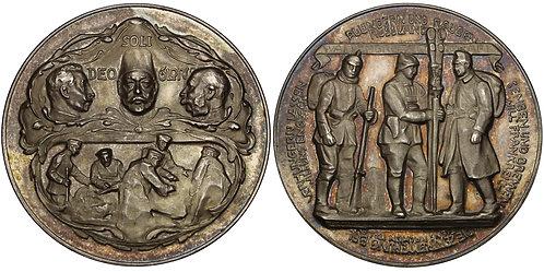 100711  |  GERMANY, AUSTRIA-HUNGARY & TURKEY. Silver Medal.