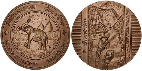 101182  |  THAILAND. Nakhon Nayok. Elephant/Sarika Waterfall bronze Medal.