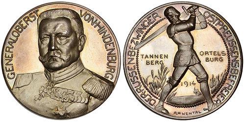 101498  |  GERMANY & RUSSIA. Generaloberst Paul von Hindenburg silver Medal.