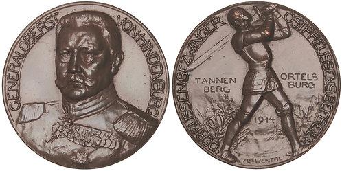 101329  |  GERMANY & RUSSIA. Generaloberst Paul von Hindenburg bronze Medal.