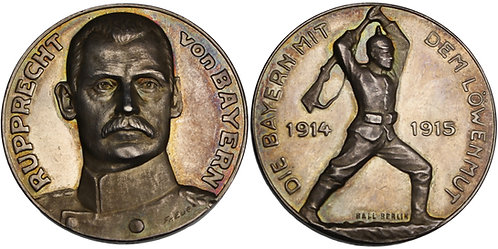 100558  |  GERMANY. Kronprinz Rupprecht von Bayern silver Medal.