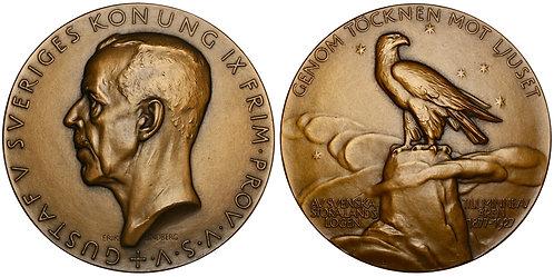 101310  |  SWEDEN. Gustaf V/Masonic bronze Medal.