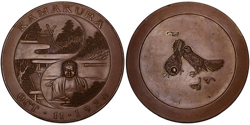 100212  |  JAPAN. Kamakura bronze Medal.