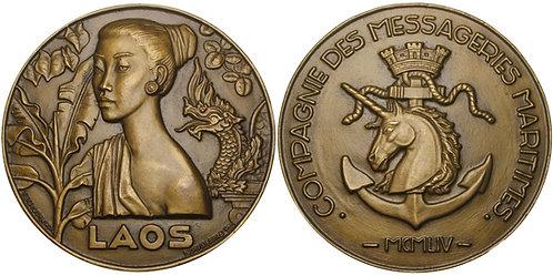 100780  |  FRANCE. Compagnie des messageries maritimes bronze Medal.