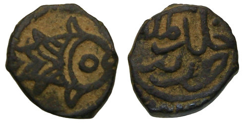 100121  |  OTTOMAN EMPIRE. Anonymous issues. Time of Mehmed II bronze Manghir.