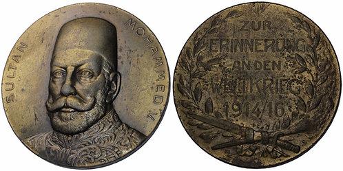 100205  |  OTTOMAN EMPIRE. Mehmed V Resad zinc Medal.