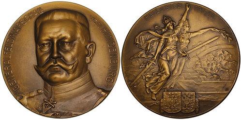 100492  |  GERMANY. Generalfeldmarschall Paul von Hindenburg bronze Medal.