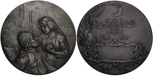 100695  |  TURKEY. Red Crescent zinc Award Medal.