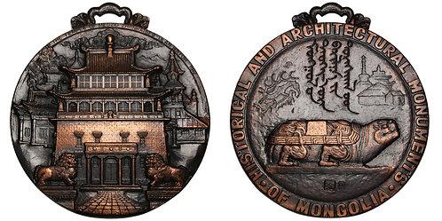 100234  |  MONGOLIA. Bronze Medal.