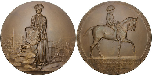 100663  |  AUSTRIA-HUNGARY. Franz Joseph I bronze Medal.