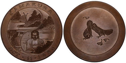 100210  |  JAPAN. Commemorative bronze Medal.