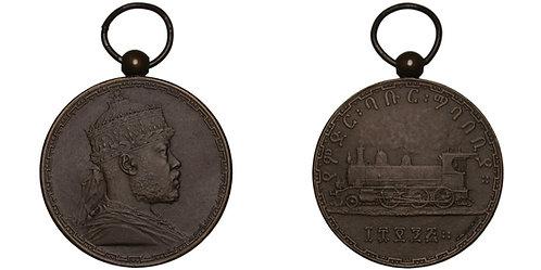 100325  |  ETHIOPIA. Menelik II bronze Medal.