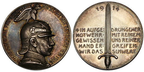 100163  |  GERMANY. Emperor Wilhelm II silver Medal.