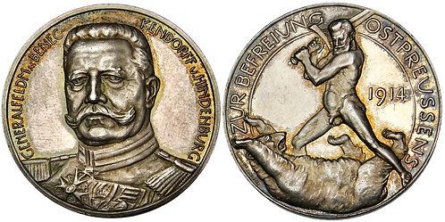 101652  |  GERMANY & RUSSIA. Paul von Hindenburg silver Medal.