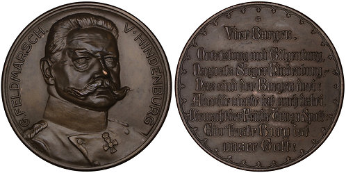 100415  |  GERMANY. Generalfeldmarschall Paul von Hindenburg bronze Medal.