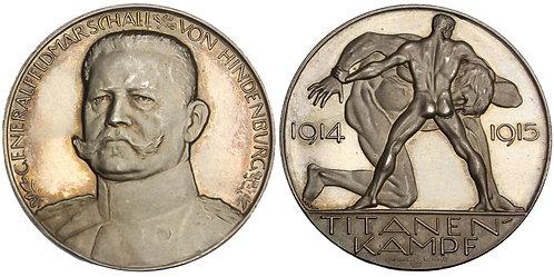 100932  |  GERMANY. Generalfeldmarschall Paul von Hindenburg silver Medal.