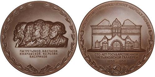 100617  |  RUSSIA. Tretyakov Gallery bronze Medal.