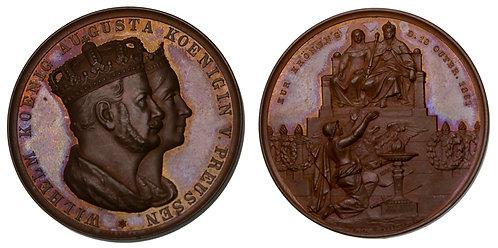100069  |  GERMANY. Prussia. Wilhelm I bronze Medal.