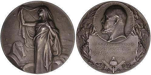100869  |  SWEDEN. Oscar II/Freemasons silver Medal.