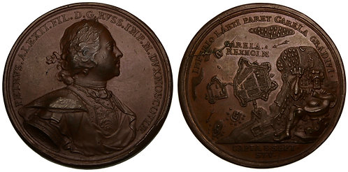 100102  |  RUSSIA/SWEDEN. Peter I 'the Great' bronze Medal.