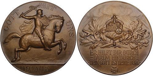 100272  |  GERMANY. Propaganda bronze Medal.