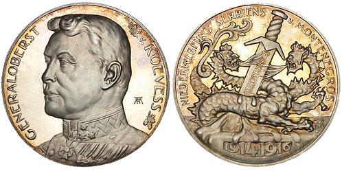 100721  |  GERMANY. Hermann Freiherr Kövess von Kövessháza silver Medal.