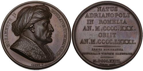 100586  |  OTTOMAN EMPIRE & FRANCE. Mehmet II bronze Medal.