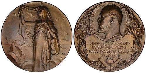 100870  |  SWEDEN. Oscar II/Freemasons bronze Medal.