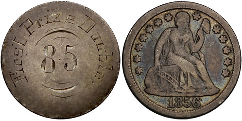 100831     UNITED STATES. First Prize Double silver Love Token.