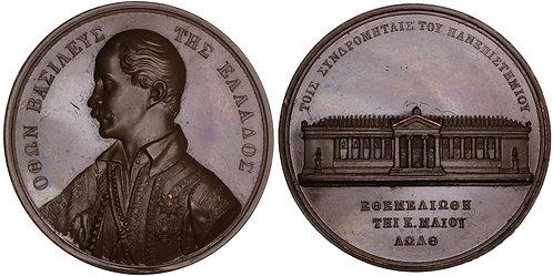 100246  |  GREECE. Othon (Otto) I bronze Medal.