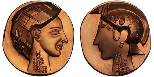 100629  |  GERMANY. Kassel. Friedrichsgymnasium copper Medal.