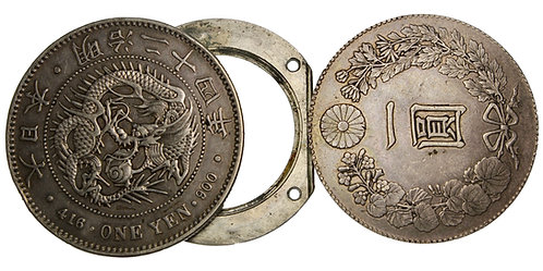 "101038     JAPAN. Meiji 24 (1891) silver ""Opium Dollar."""