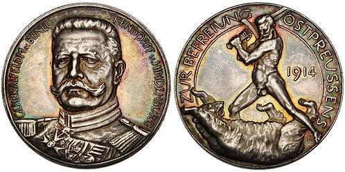 101370     GERMANY & RUSSIA. Generalfeldmars. Paul von Hindenburg silver Medal.