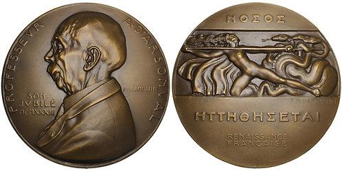 101143     FRANCE. Jacques-Arsène d'Arsonval bronze Medal.