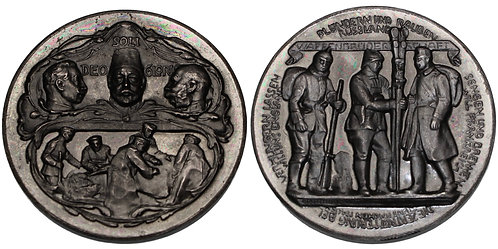 100179  |  GERMANY, AUSTRO-HUNGARIAN EMPIRE & OTTOMAN EMPIRE. Cast iron Medal.