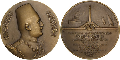 100472  |  EGYPT & FRANCE. Fuad I bronze Medal.