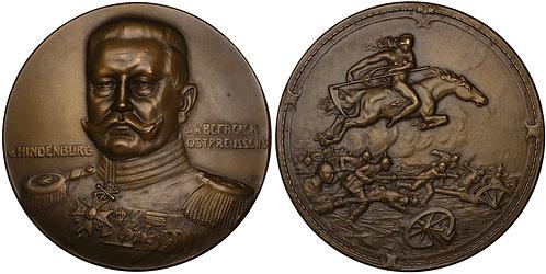 100414  |  GERMANY. Generalfeldmarschall Paul von Hindenburg bronze Medal.