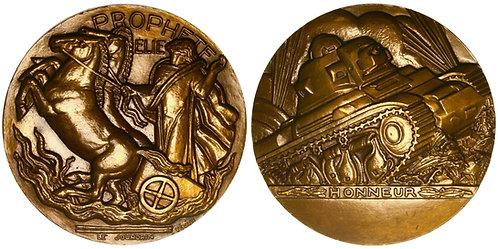 100753  |  FRANCE. World War II bronze Medal.
