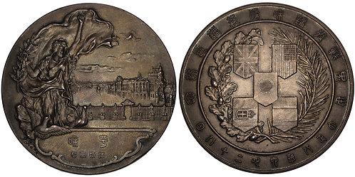 100218  |  JAPAN. Treaty of Versailles silvered bronze Medal.
