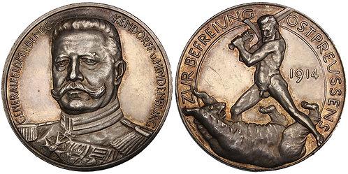 100930  |  GERMANY. Generalfeldmarschall Paul von Hindenburg silver Medal.
