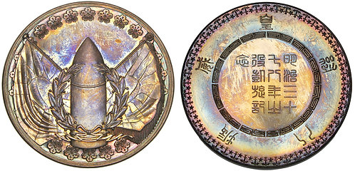 100109  |  JAPAN/RUSSIA. Mutsuhito (Emperor Meiji) silver Medal.