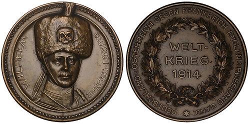 100734  |  GERMANY. Kronprinz Wilhelm bronze Medal.