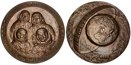 101207  |  SOVIET UNION & POLAND. Soyuz 30 bronze Medal.