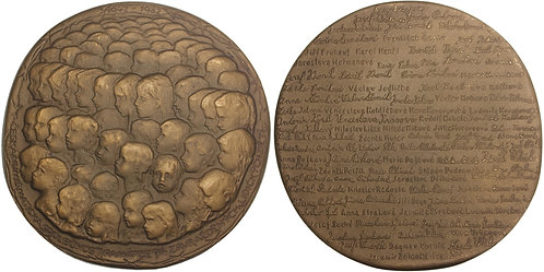 100864  |  CZECHOSLOVAKIA. Lidice Massacre bronze Medal.