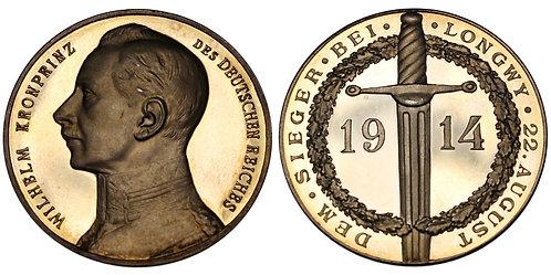 100151  |  GERMANY. Crown Prince Wilhelm silver Medal.